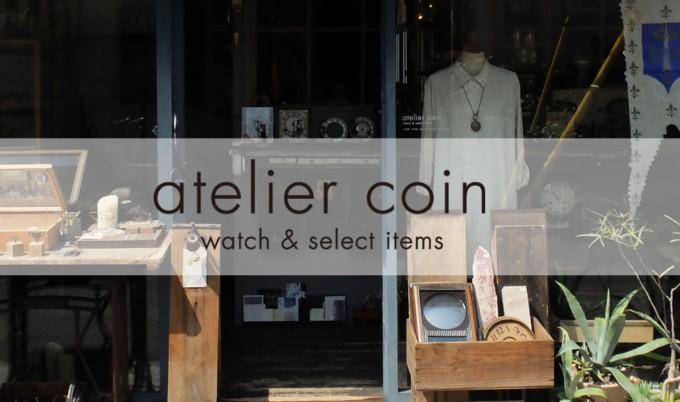 coin.news_2020.8.17