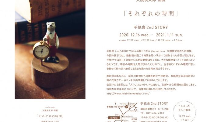 coin.news_2020.11.26