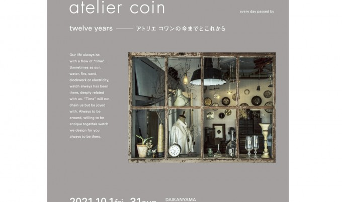 coin.news_2021.09.22